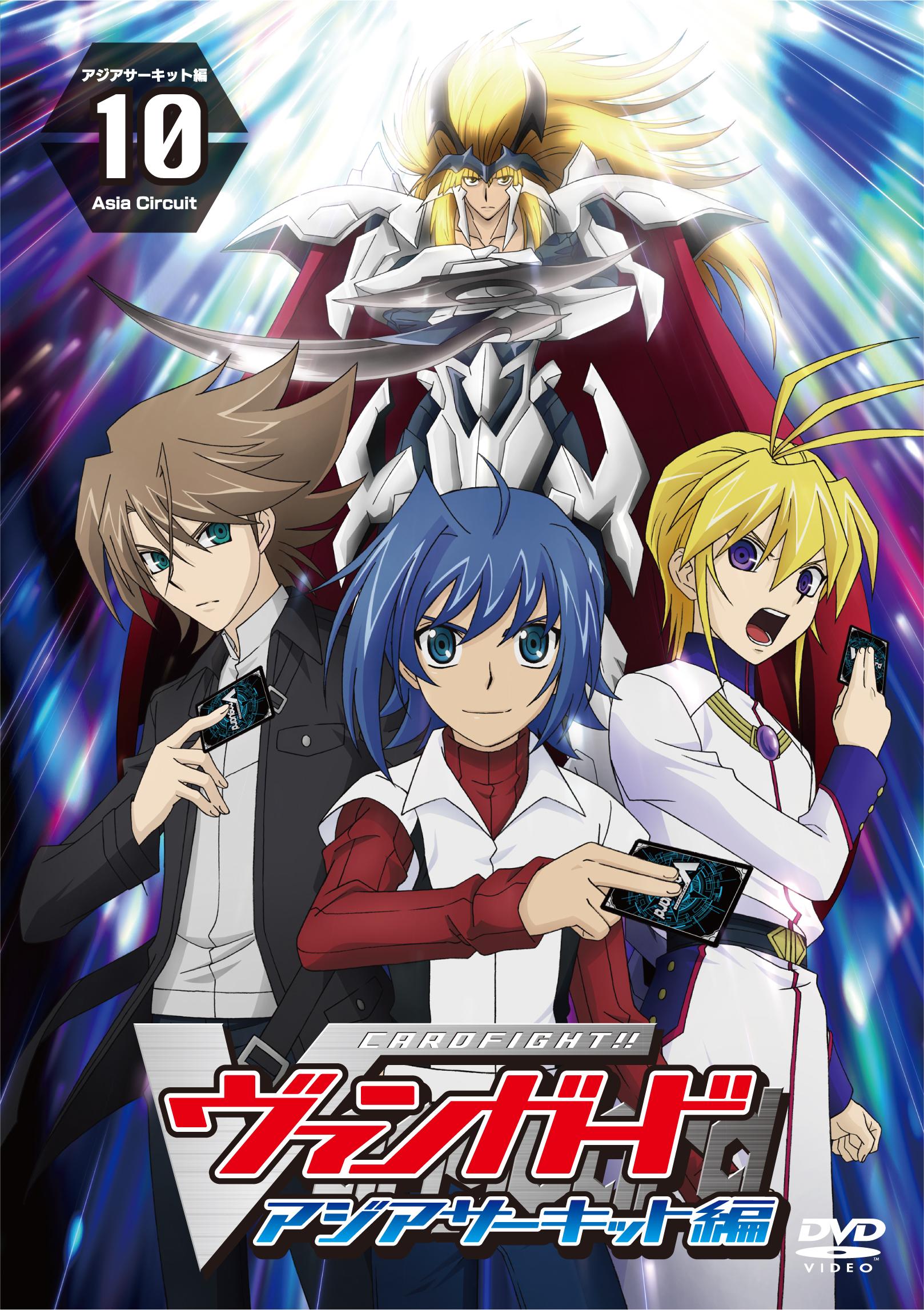 AC-DVD10