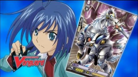 Episode 10 Official Cardfight!! Vanguard 1st Season