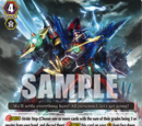 Card Gallery:Dimensional Robo Command Chief, Final Daimax