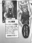 Cat Butler (Manga)