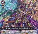 Interdimensional Dragon, Crossover Dragon