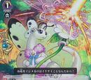 Flower Keeper Dragon