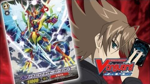 Episode 67 Cardfight!! Vanguard Official Animation
