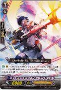 Crash Rifle Angel