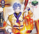 Flambé Sailor
