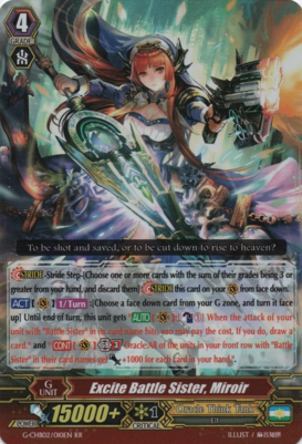 Excite battle sister miroir cardfight vanguard wiki for Miroir in english