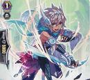 Knight of Force, Onus