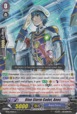 Cardfight!! Vanguard Archetype of the Day Number Two!  273?cb=20141212200440