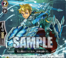 Card Gallery:Favorite Disciple of Light and Darkness, Llew