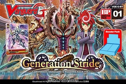 Vanguard G BT01 Generation Stride Latest?cb=20141210104905