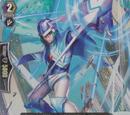 Swordsman of Light, Blaster Javelin Larousse