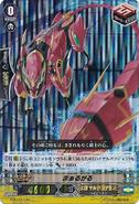 G-TD02-019 RRR