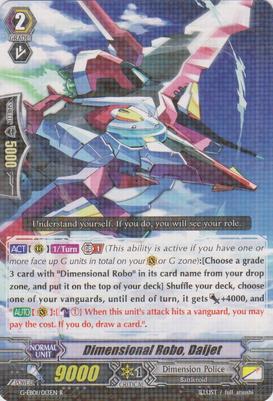 G-EB01-013EN-R