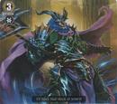 Blue Thorn Heavy-slash, Valdemar