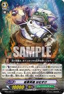 Pencil Hero, Hamsuke