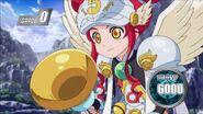 Stardust Trumpeter
