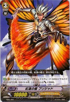 ButterflyBrigid