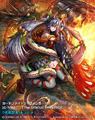 Ambush Demon Stealth Rogue, Kiyohime (Full Art).png
