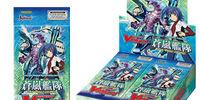 Booster Set 8: Blue Storm Armada