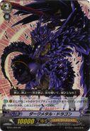 Dark Metal Dragon