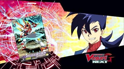 TURN 18 Cardfight!! Vanguard G NEXT Official Animation - Mano A Mano