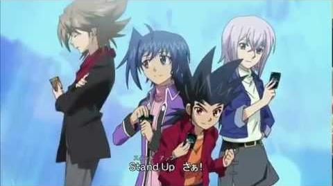 "Cardfight!! Vanguard Opening 4 - ""Vanguard Fight"""