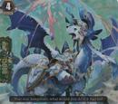 Holy Dragon, Laserguard Dragon