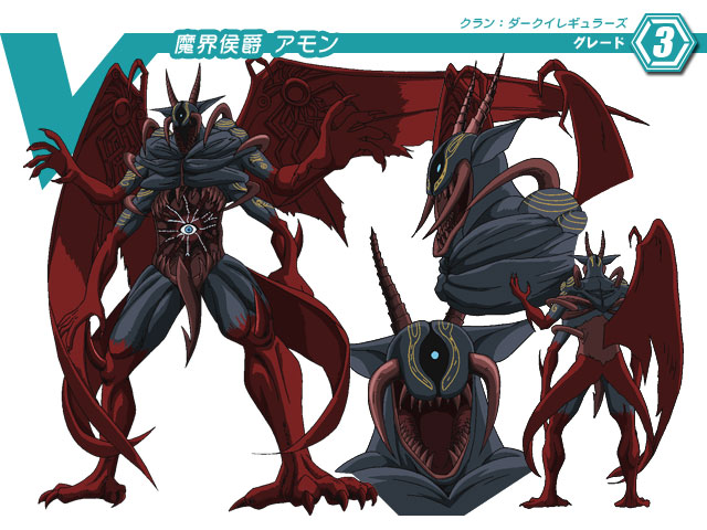 Hell Marquis, Amon (Character Unit)