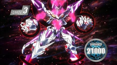 "(Cardfight!! Vanguard) Star-vader ""Omega"" Grandiose"