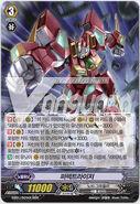 EB01-001KR-RRR (Sample)