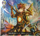 Knight of Daylight, Kinarius