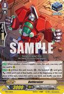 TD03-015EN (Sample)