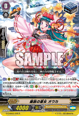 G-CHB02-028-R (Sample)