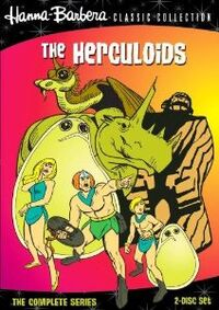 The Herculoids DVD Cover