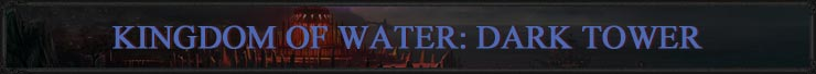 Epic Quest Water Tower Banner