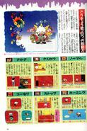 Konami Magazine 1990 Special Issue 1