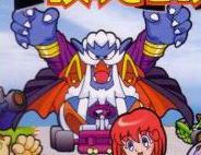 File:Krazy Racers Dracula Cover.JPG