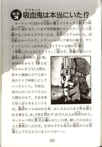 File:Page202.jpg