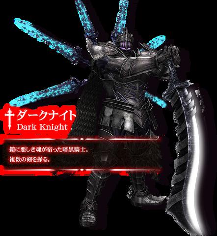 File:Dark Knight Bio JP.png