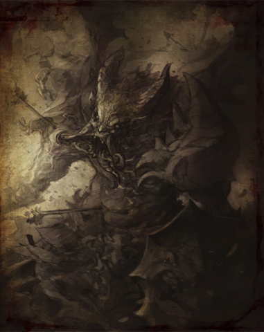File:Dishonored Vampire Book of Dracul.png