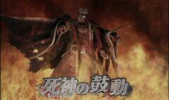 Pachi Promo3 43 - Death Flames