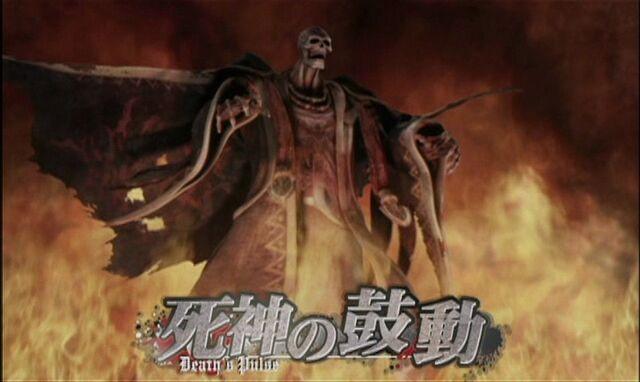 File:Pachi Promo3 43 - Death Flames.JPG