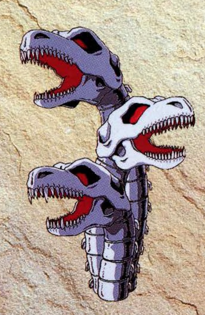 File:DX Bone Pillar.JPG