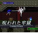 Cursed Prison