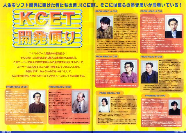 File:Konamimagazinevolume01-page26-27.jpg