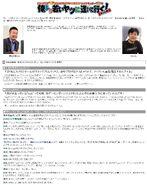 Dengekigames2003Jun-pEX1