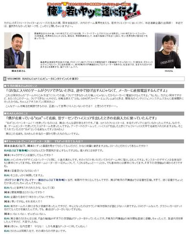 File:Dengekigames2003Jun-pEX1.jpg