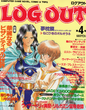 Log Out Issue 4