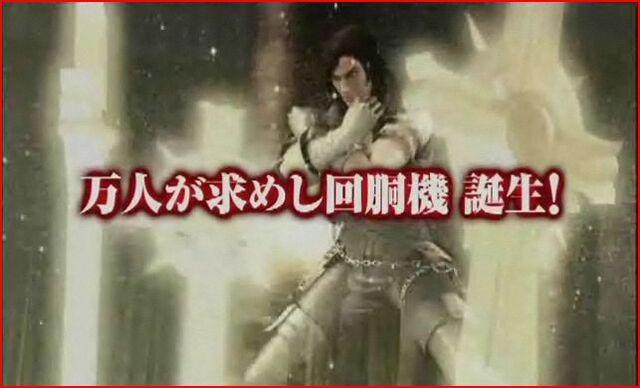File:Pachi Promo2 8 - Richter Cross.JPG