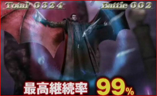 File:Pachi Promo3 04 - Dracula Icicle Attack.JPG